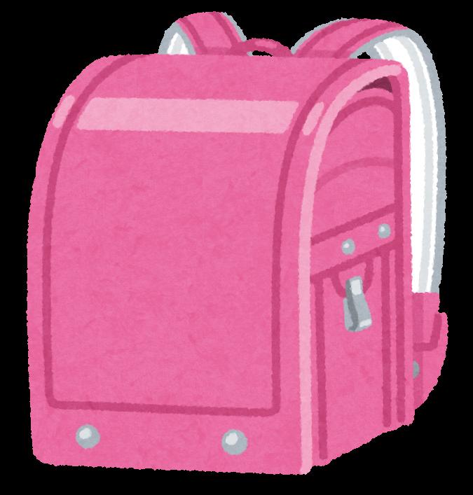 ピンクのランドセルは全校でも私1人だけだった