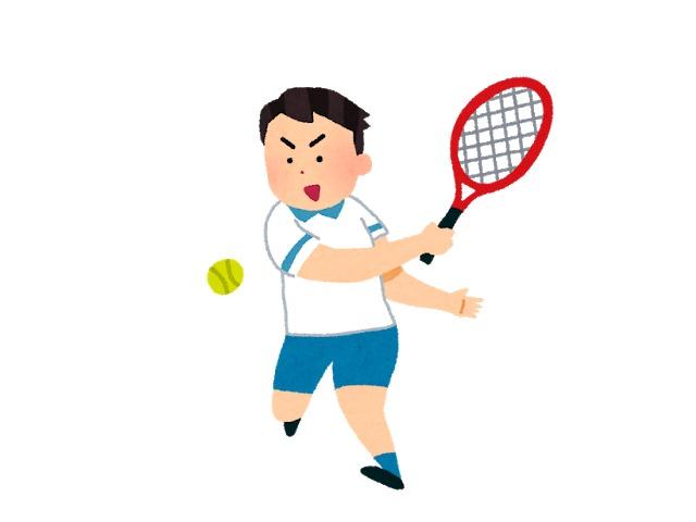 テニスの神様になんかしたか?